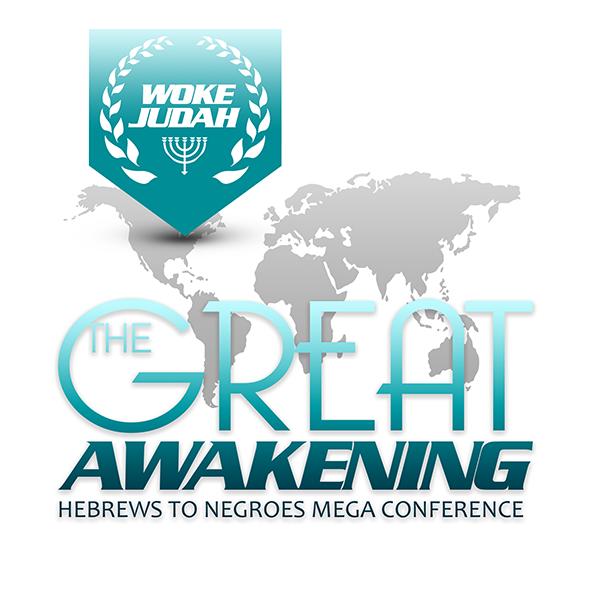 Great Hebrew Awakening - Conference 2019 Survey